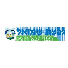 Givat-Shmuel